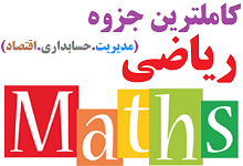 Maths designstyle colors m